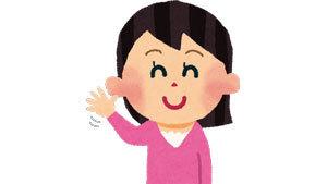 byebye_girl-mint.jpg
