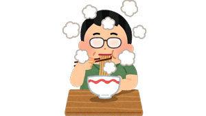 ramen_megane_kumoru-mint.jpg